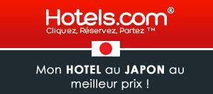 hotels.com japon