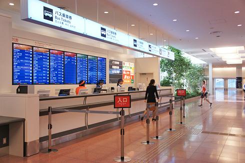 A roport de haneda france japon - Agent de comptoir aeroport ...