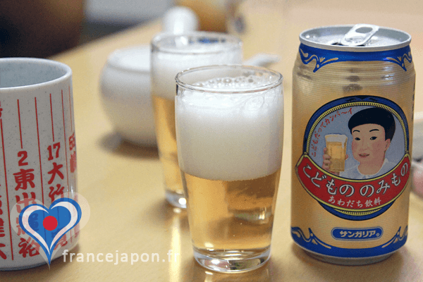 france japon Kodomo no nomimono biere pour enfant