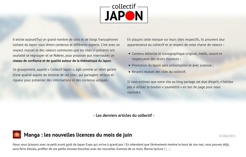 france japon rejoint collectif japon