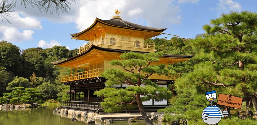 japon visiter kyoto. Black Bedroom Furniture Sets. Home Design Ideas