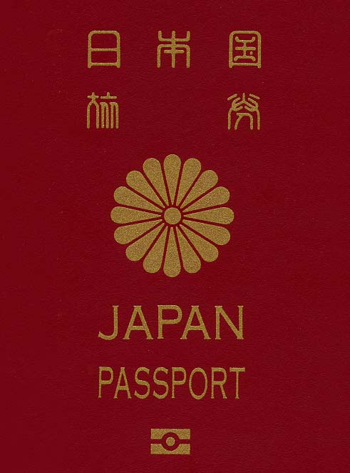 france japon jrp Le Japan Rail Pass jr pass passeport japonais