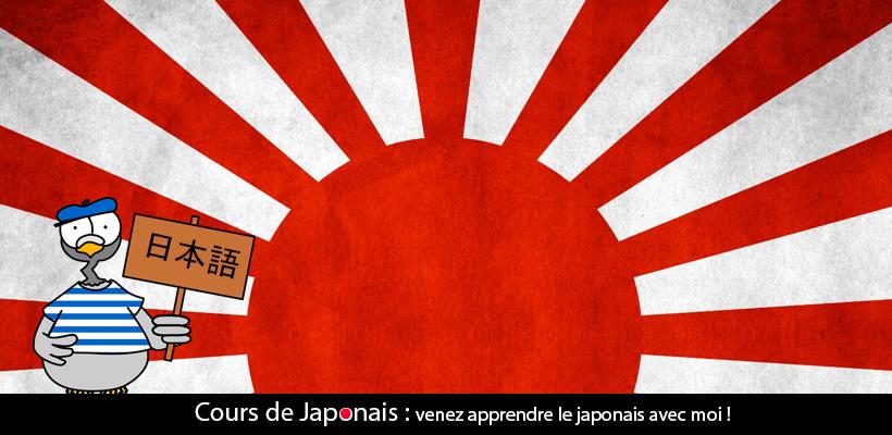 Rencontre japonais en france