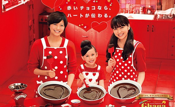 france-japon-saint-valentin-japon-valentine-day-japan-1